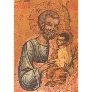Informazioni e immagine prese da qui: http://www.traditions-monastiques.com/fr/autres-saints-et-bienheureux/3-saint-joseph-ic-114.html#/tailles_dispo-moyen_m_14_5_cm_x_10_5_cm